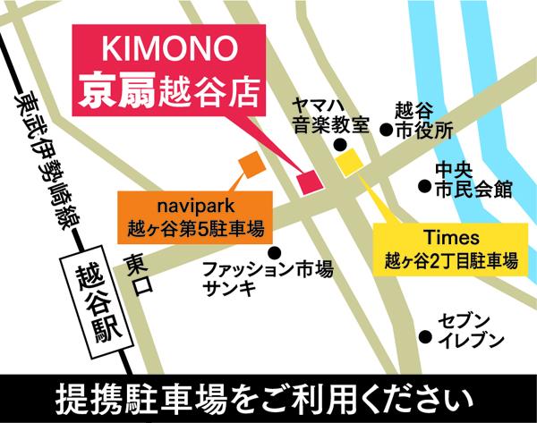 越ケ谷店地図提携駐車場をご利用ください